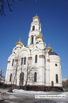 bolshoi_zlatoust1.jpg