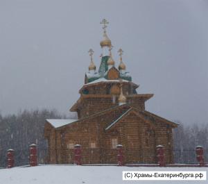 hram_vo_imya_arkadia_ekaterinburgskogo