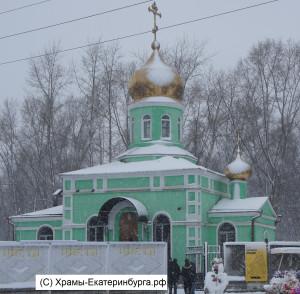 hram_vo_imya_ksenii_peterburgskoi