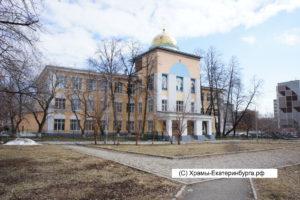 Симеоновская церковь школа